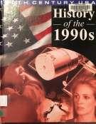 1990s 12