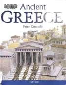 greece 17